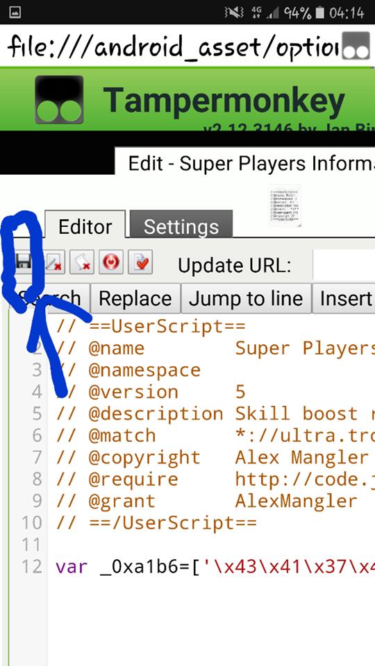 FMU - USER SCRIPT - Android